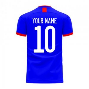 Japan 2020-2021 Home Concept Football Kit (Airo)