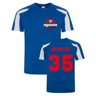 Igor Akinfeev CSKA Moscow Sports Training Jersey (Blue)