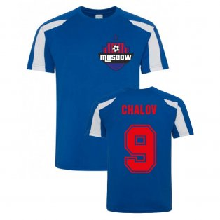 Fedor Chalov CSKA Moscow Sports Training Jersey (Blue)