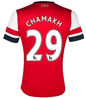 2012-13 Arsenal Nike Home Shirt (Chamakh 29) - Kids