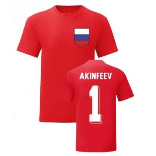 Igor Akinfeev Russia National Hero Tee (Red)