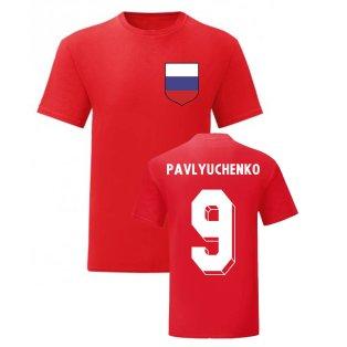 Roman Pavlyuchenko Russia National Hero Tee (Red)