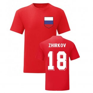 Yuri Zhirkov Russia National Hero Tee (Red)