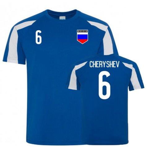 Russia Sports Training Jersey (Cheryshev 6)