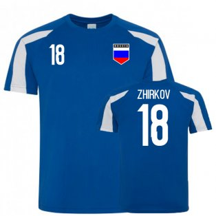 Russia Sports Training Jersey (Zhirkov 18)