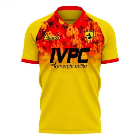 Benevento 2020-2021 Home Concept Football Kit (Libero) - Kids