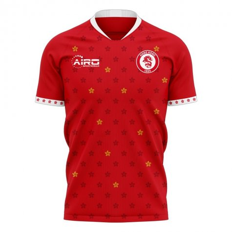 Hong Kong 2020-2021 Home Concept Football Kit (Libero) - Kids