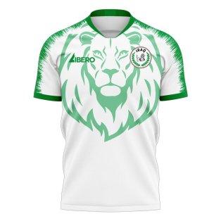 Iraq 2020-2021 Away Concept Football Kit (Libero)