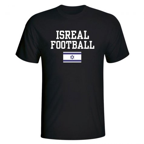 Isreal Football T-Shirt - Black