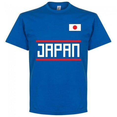 Japan Team T-Shirt - Royal
