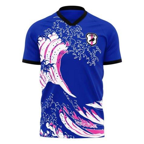 Japan Wave Concept Football Kit (Libero)
