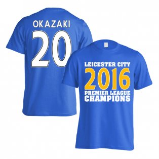 Leicester City 2016 Premier League Champions T-Shirt (Okazaki 20) Blue - Kids