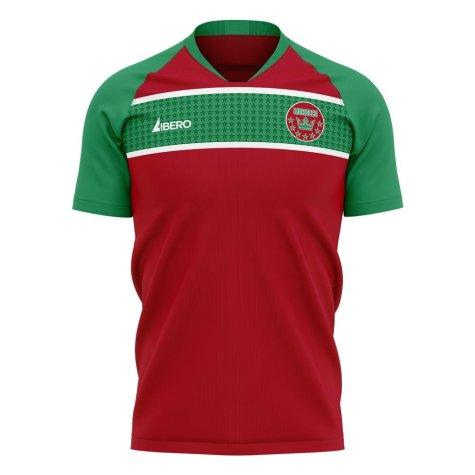 Morocco 2020-2021 Home Concept Football Kit (Libero) - Kids