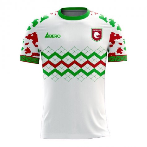 Myanmar 2020-2021 Home Concept Football Kit (Libero) - Baby