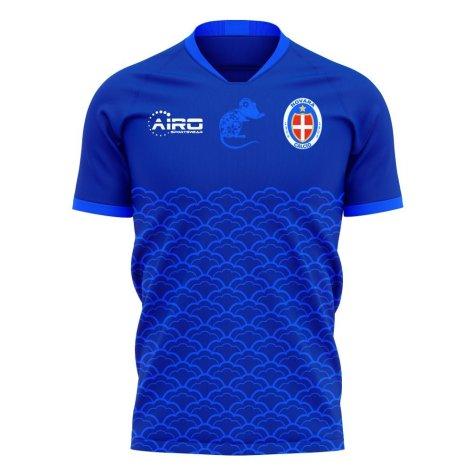 Novara 2020-2021 Home Concept Football Kit (Airo) - Little Boys