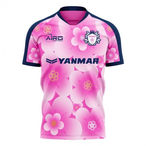 Cezero Ozaka 2020-2021 Home Concept Football Kit (Airo) - Womens