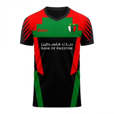 Palestino 2020-2021 Away Concept Football Kit (Libero) - Kids