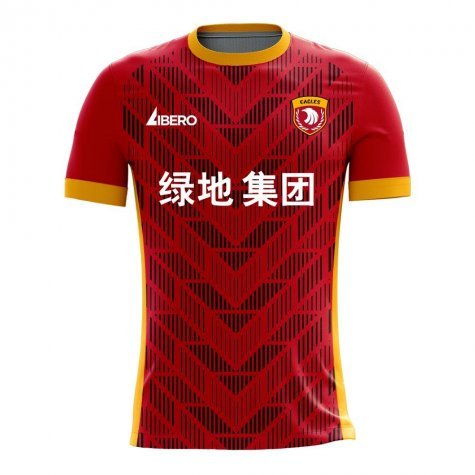 Shanghai SIPG 2020-2021 Home Concept Football Kit (Libero)