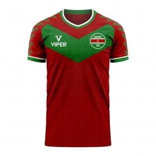 Suriname 2020-2021 Away Concept Football Kit (Viper)