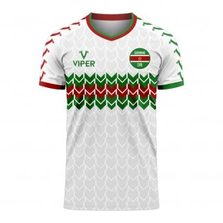 Suriname 2020-2021 Home Concept Football Kit (Viper) - Womens