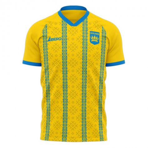 Ukraine 2020-2021 Home Concept Football Kit (Libero) - Little Boys