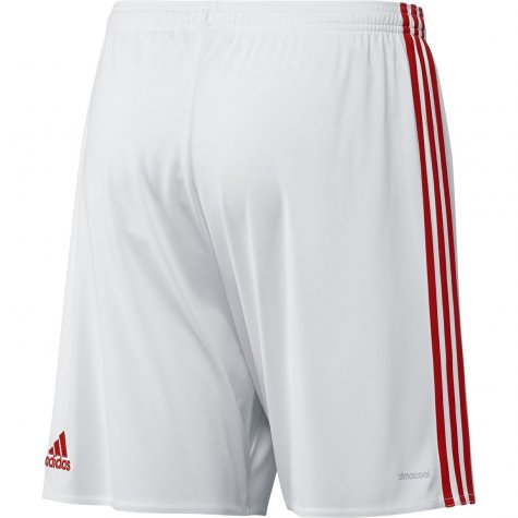 2016-2017 Benfica Adidas Home Shorts (White) - Kids