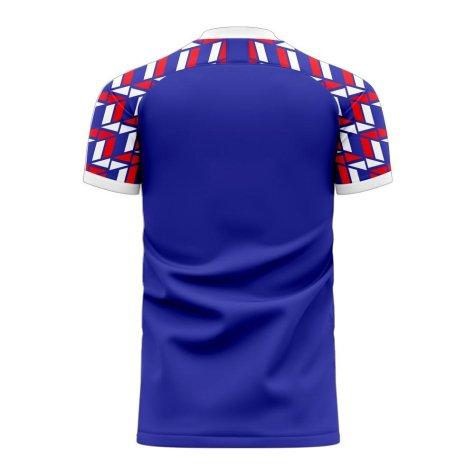 Amsterdam 2020-2021 Away Concept Shirt (Libero) - Baby