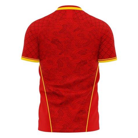 China 2020-2021 Home Concept Football Kit (Libero)