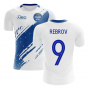2020-2021 Dynamo Kiev Home Concept Football Shirt (Shevchenko 7) - Kids