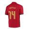 2020-2021 Portugal Home Nike Shirt (Kids) (CARVALHO 14)