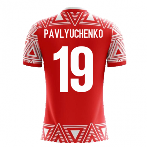2020-2021 Russia Airo Concept Home Shirt (Pavlyuchenko 19) - Kids