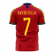 Spain 2020-2021 Home Concept Football Kit (Libero) (DAVID VILLA 7)