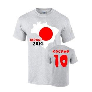 Japan 2014 Country Flag T-shirt (kagawa 10)