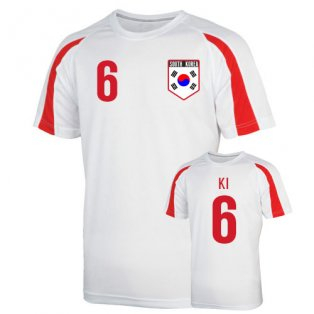 South Korea Sports Training Jersey (ki 7) - Kids