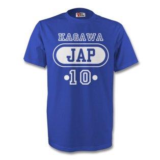 Shinji Kagawa Japan Jap T-shirt (blue)