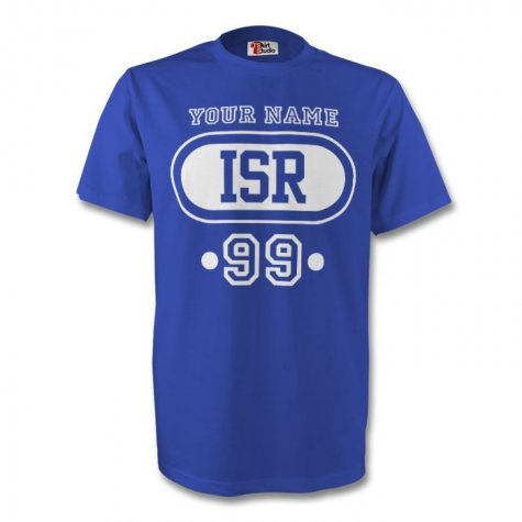 Israel Isr T-shirt (blue) + Your Name