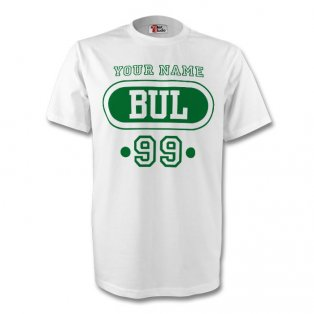 Bulgaria Bul T-shirt (white) + Your Name