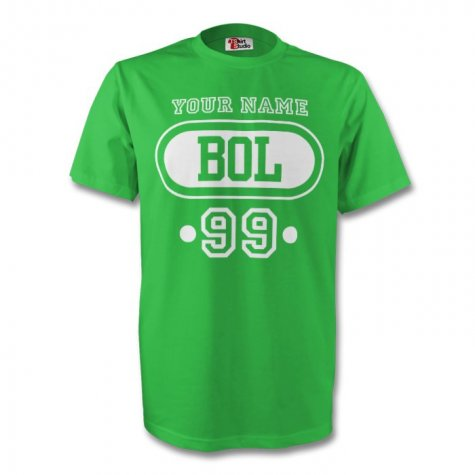 Bolivia Bol T-shirt (green) + Your Name