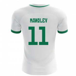 2018-19 Bulgaria Home Concept Shirt (Manolev 11) - Kids