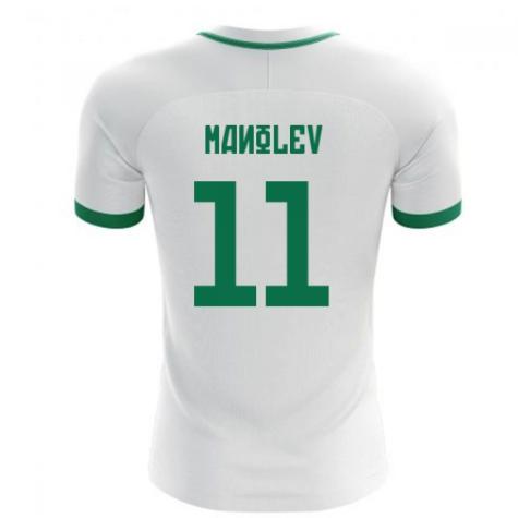 2018-19 Bulgaria Home Concept Shirt (Manolev 11)