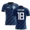 2020-2021 Argentina Away Concept Football Shirt (Pastore 18)