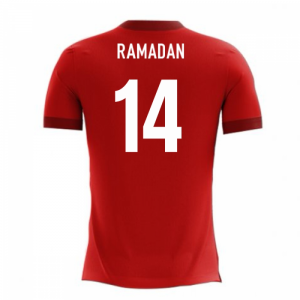 2018-2019 Egypt Airo Concept Home Shirt (Ramadan 14)