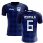 2020-2021 Scotland Tartan Concept Football Shirt (McArthur 6)