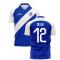 2020-2021 Birmingham Home Concept Football Shirt (Dean 12)