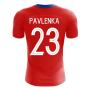 2020-2021 Czech Republic Home Concept Football Shirt (PAVLENKA 23)