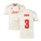 2019-2020 Juventus Away Shirt (Gama 3)
