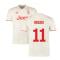 2019-2020 Juventus Away Shirt (Nedved 11)