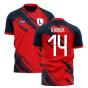 2019-2020 Lille Home Concept Football Shirt (BAMBA 14)