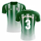 2020-2021 Real Betis Home Concept Football Shirt (Javi García 3)