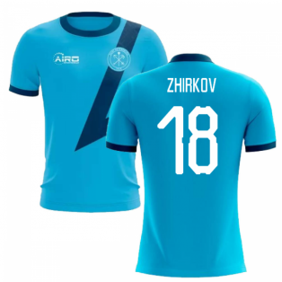 2019-2020 Zenit St Petersburg Away Concept Football Shirt (Zhirkov 18)